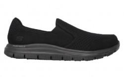 Skechers 76580blk - Women's - Cozard Relaxed Fit Double Gore Slip Resistant - Black